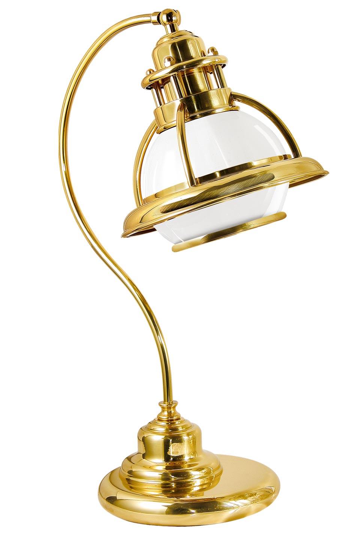 Topnotch Lampe globe blanc style marin et laiton poli verni - Réf. 13060253 UX32