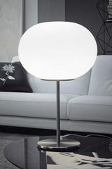 Lucciola white ball table lamp. Vistosi.